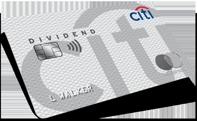 Activate Your Citi Dividend Card Cash Back Offer – Citi.com